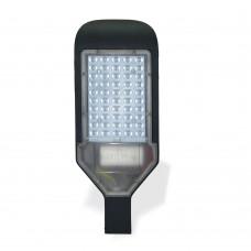 Led светильник уличный консольный SKYHIGH-50-040 50W 6400K 4500LM