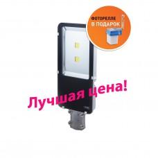 Уличный светильник LED консольный ST-100-03, 100W, 6400К, 7000Lm