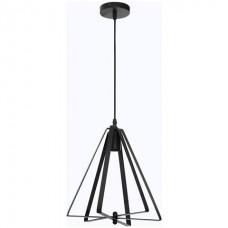 Подвесной светильник KEPLER Horoz Electric