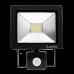 Прожектор с датчиком движения Ilumia 098 FLS-20-NW 2000Лм, 20Вт, 4000К