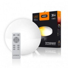 LED светильник функциональный круглый VIDEX 36W 2800-6000K 220V