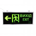 Светильник аварийного освещения EXIT/ВИХІД, 3W