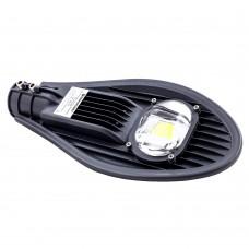 Светильник светодиодный консольный ЕВРОСВЕТ 50Вт 6400К