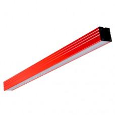 Светильник линейный LINE-2500 70W 4000K