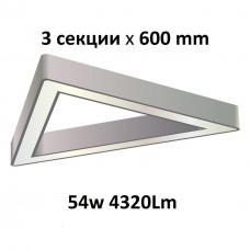 """Светильник светодиодный """"Треугольник"""" 54W 4320lm"""