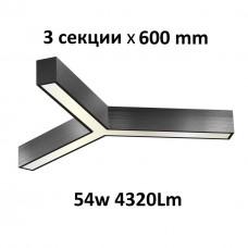 """Светильник светодиодный """"Y"""" 54W 4320lm"""