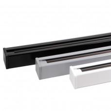 Шинопровод ECONOM 1м (белый, черный, серебро)