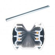 Трехфазный шинопровод накладной 1м (белый, черный, серебро)