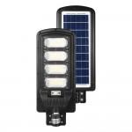 Светильник на солнечной батарее GE 200W (с датчиком движения)