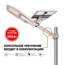 LED уличный светильник на солнечной батарее 200W (с пультом)