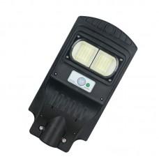 Уличный светильник на солнечной батарее Solar Light 40W (с датчиком движения)