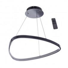Светодиодная люстра Brille 40W (на пульте)