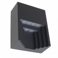 Светильник фасадный CHRONOS (Premium) 7W (нейтральный свет)