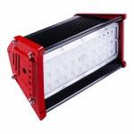 Промышленный светодиодный светильник EUROLAMP 50W 5000K
