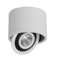 Светильник накладной 10W (белый)