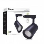 Трековый светильник Feron 12W 4000K