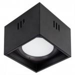 Светильник накладной SANDRA 15W 4200K