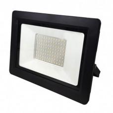 Прожектор светодиодный ASLAN 200W 6400K