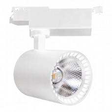 Светильник трековый LYON 24W 4200K (белый)