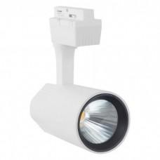 Трековый светильник VARNA 30W 4200K (белый)