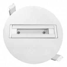 Точечное крепление для трекового светильника (черный, белый, серебро)