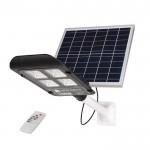 Светильник на солнечной батарее 100W (с пультом)