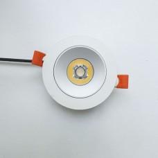 Врезной светильник 7W (белый)