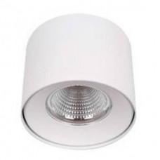 Светильник накладной iGuzzini 30W (белый)