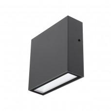 Светильник внешний бра LUTEC GEMINI XF LED 9W 4000K IP54 DG