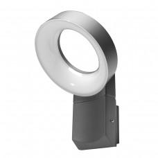 Светильник внешний накладной LUTEC MERIDIAN 266 LED 14W 3000K IP54