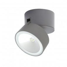 Светильник внешний накладной LUTEC TRUMPET 8W 4000K IP54