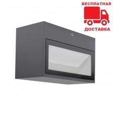 Светильник внешний накладной LUTEC GEMINI 140 LED 10.5W 4000K IP54