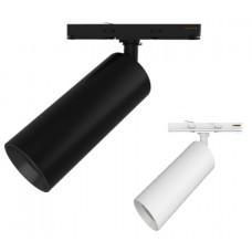 Магнитный светильник 12W (черный/белый)