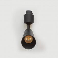 Трековый светильник для магнитного шинопровода, 10W
