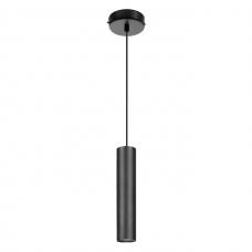 Подвесной светильник для магнитной трековой системы 10W