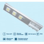 Светильник на солнечной батарее 120W