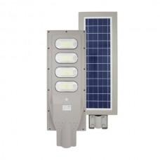 Уличный фонарь на солнечной батарее Solar Light  120W (на пульте)