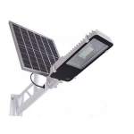 Светильник на солнечной батарее 100W