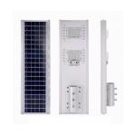 Светильник на солнечной батарее Solar Light  120W (с датчиком движения)