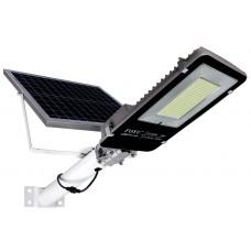 Консольний светильник на солнечной батарее 200W (метал.корпус)