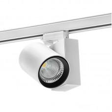 Трековый светильник ATLANT-V TRL201/44W