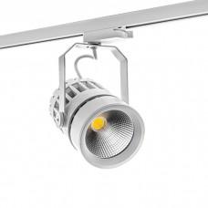 Трековый светильник SHELF TRL95/40W