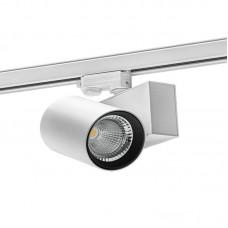 Трековый светильник ATLANT-H TRL200/44W
