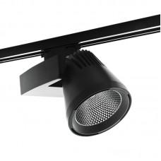 Трековый светильник BAND TRL125/35W