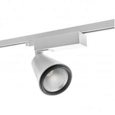 Трековый светильник CONE TRL110PLB/35W