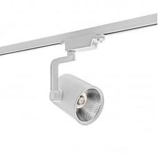 Трековый светильник ECOLED WS-521/30W